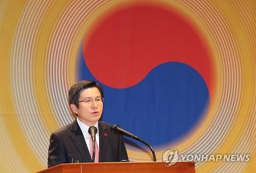 韩代总统:联合美中日俄抗衡朝核 同舟共济解内忧