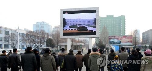 韩政府批金正恩新年贺词旧调重弹