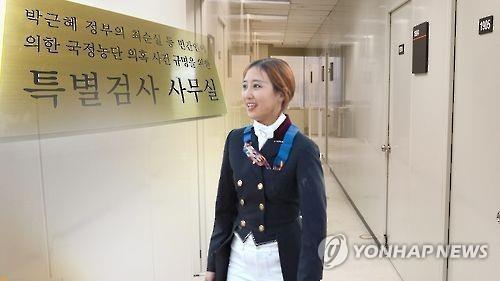 朴槿惠亲信之女丹麦被拘 韩警方拟请求临时逮捕