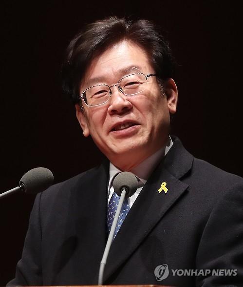 资料图片:李在明(韩联社)