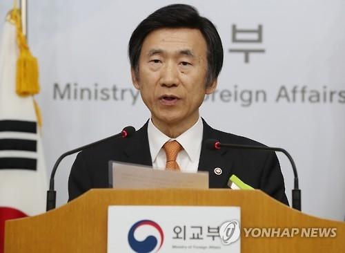 韩外长谈应对中国反制萨德入韩:相关讨论有较大进展