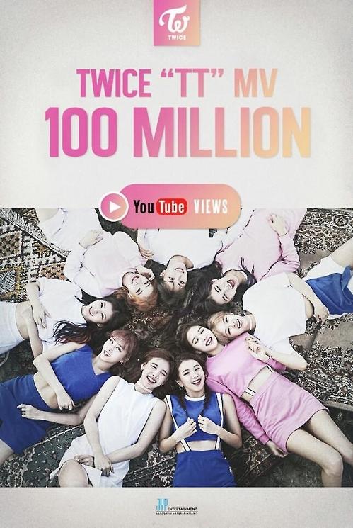 TWICE《TT》YouTube点击量破亿 创韩组合最快纪录