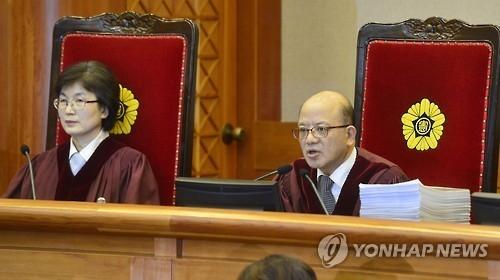 韩总统弹劾案首次庭审辩论启动 朴槿惠缺席
