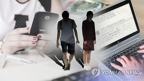 调查:韩四分之一青少年收看网络直播
