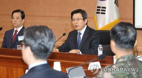 韩代总统:今年将成解决朝核问题的重要拐点