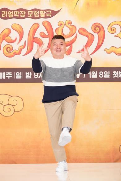 《新西游记3》姜虎东:大叔气太强同化新成员