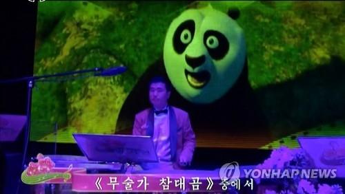 朝鲜新年演出安排美国动画片曲目助兴