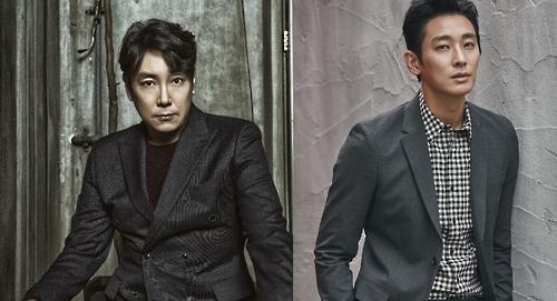 演员赵震雄(左)和朱智勋(CJ娱乐提供)