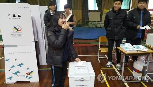 民调:韩民众就下调选举权年龄下限正反意见两极