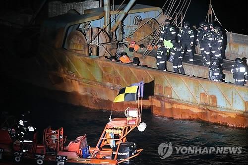在韩违法捕捞中国船长二审判罚87万