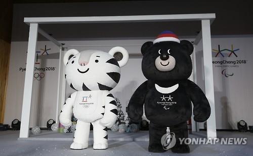 韩文体部新年工作汇报:扎实推进冬奥筹备工作