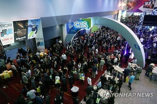 韩贸易机构在美2017CES设韩国馆 规模为历届最大