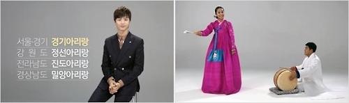 世宗学堂新设在线课程起用韩星介绍韩国文化