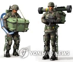 韩军拟研制无人机激光拦截器应对朝鲜来袭