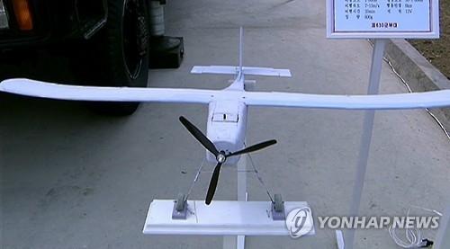 资料图片:朝鲜新无人机去年7月亮相。图片仅限韩国国内使用,严禁转载复制。(韩联社)