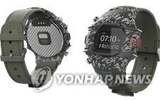 军用智能手表(韩联社)