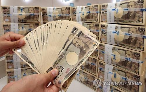 韩财政部就日本叫停货币互换磋商表遗憾