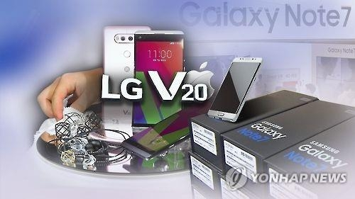 LG电子2016年第四季度亏损2亿元