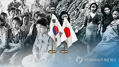 韩法院裁定政府需公开韩日慰安妇协议谈判文件