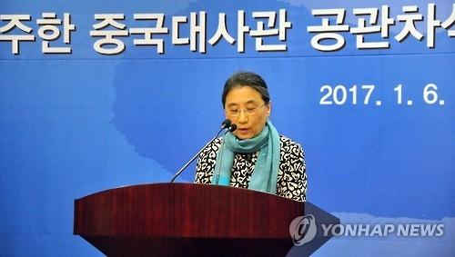1月6日,在中国驻韩国大使馆,公使郝晓飞在离任招待会上致辞。(韩联社)