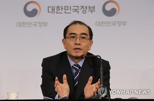 专访投韩朝鲜公使太永浩:愿访美介绍朝鲜真实情况