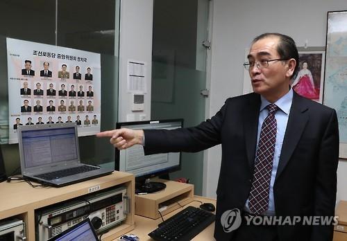投韩朝鲜公使:朝鲜外交官爱看韩联社新闻