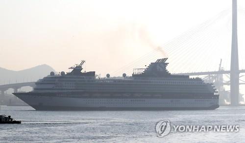 韩去年接待邮轮旅客195万 创经济效益311亿