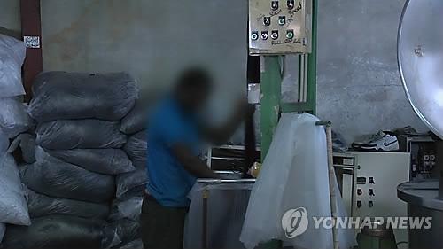韩政府降低铸造模具专业外国留学生就业签证门槛