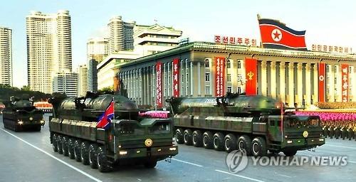 韩国防部密切关注朝鲜试射洲际导弹迹象