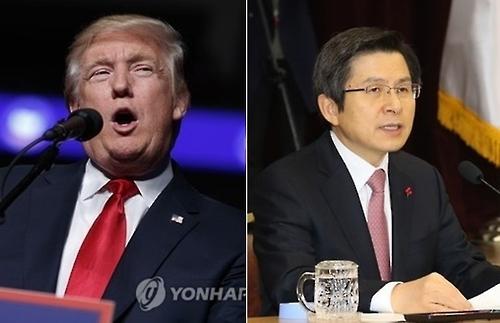 韩代总统将致电祝贺特朗普就职总统