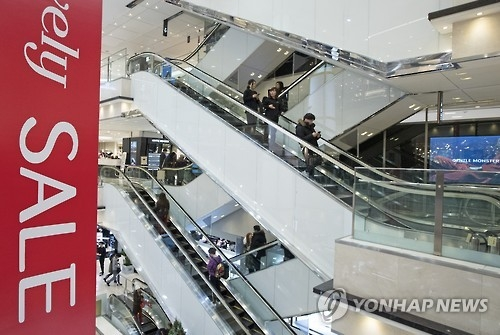 韩将举办外国人冬季体育购物季