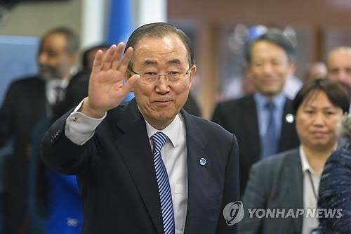 """韩外交部对为潘基文""""接风""""态度谨慎 担忧被过度解读"""