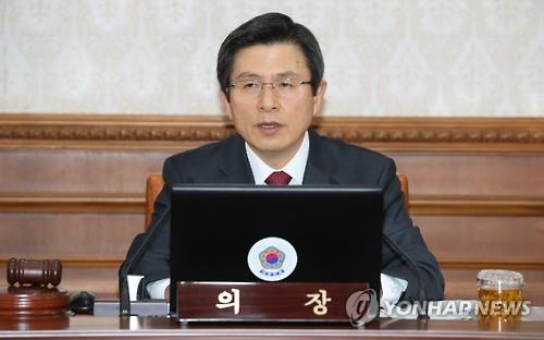 韩代总统:应慎言慎行防止韩日关系恶化