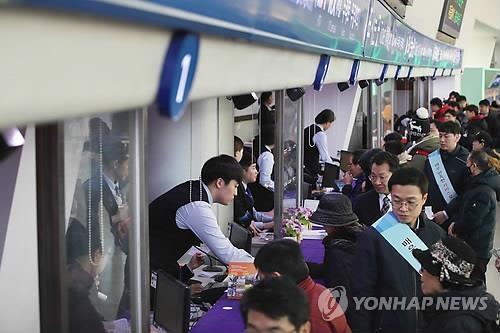 韩春运火车票今开售 各地车站迎购票高峰