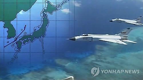 详讯:韩军称中国军机去年数十次进入韩防空识别区