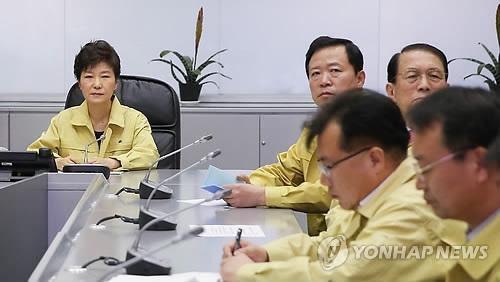 """朴槿惠答辩状:""""世越号""""事故当天在官邸工作"""