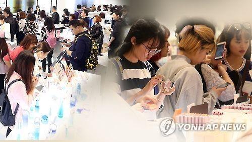 韩大批化妆品上中国未准入名单 或因受萨德牵累