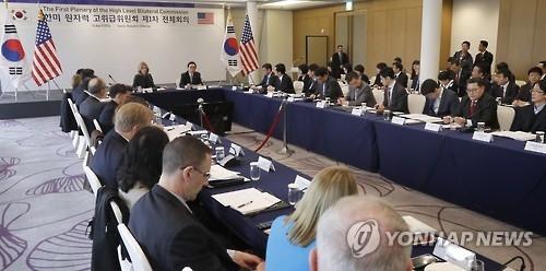 韩美商定加强原子能合作开展共同研究