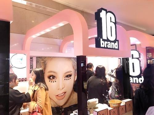 韩化妆品品牌16Brand在台湾首开快闪店