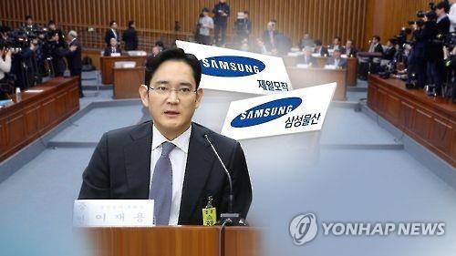 韩独检组即将传唤三星李在镕调查行贿疑惑