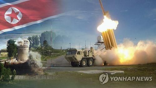 详讯:韩国防部发布白皮书含对朝鲜军力核武评价