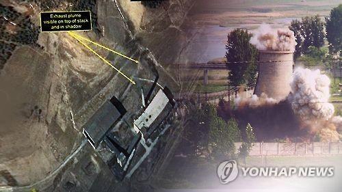 详讯:韩国防部发布白皮书含对朝鲜军力核武评价 - 2
