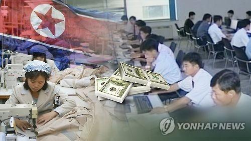 韩政府预测国际制裁致朝鲜财源日蹙