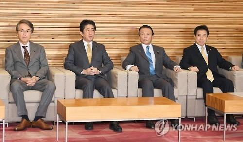 韩政府就日财长有关韩日货币互换发言表遗憾