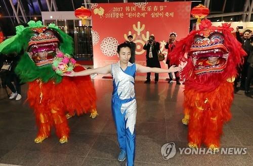 """2017韩国""""欢乐春节""""上的舞狮表演(韩联社)"""