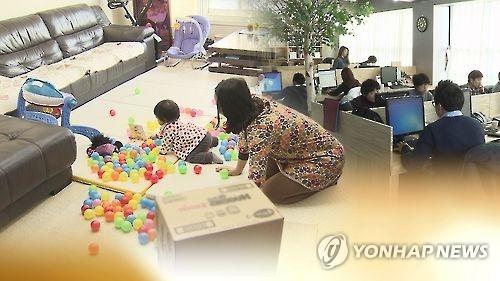 调查:近两成韩国未婚男女不愿婚后生娃