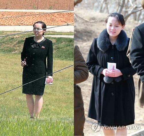 韩美对金正恩胞妹年龄情报不一致