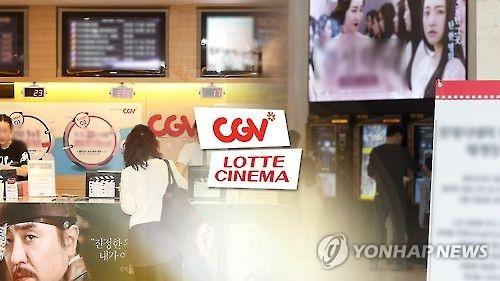 韩去年电影平均票价涨至46元 影院销售创新高