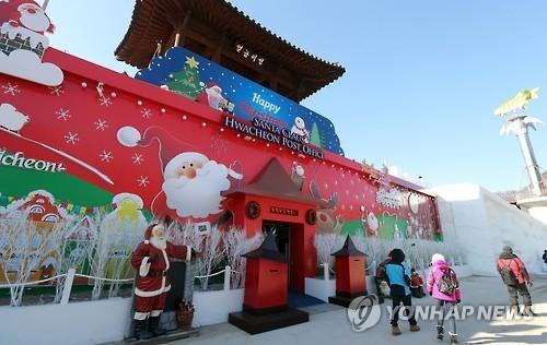 资料图片:2016华川山鳟鱼庆典的圣诞老人邮局照(韩联社)