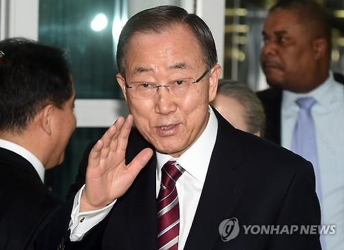 简讯:潘基文回韩誓言以身许国 彰显参选总统意图